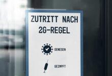 مجلس مدينة هامبورغ يدرس توسيع العمل بنموذج 2G